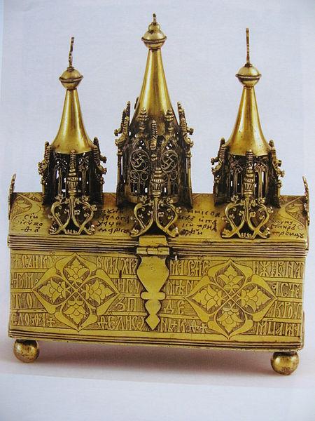 File:Trinity Pljevlja,Kivot of Abbot Stephen XVI century.jpg