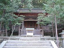 Historia de Izanagi , Izanami , Amaterasu , Tsukiyomi y Susano ´o 220px-Tsukuyomi_shrine_Kyoto