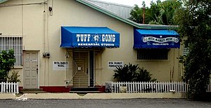 Tuff Gong - The Tuff Gong Recording Studio