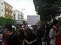 Tunisians mark election anniversary.jpg