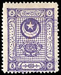 Turkey1925 Sul6189 perforated 12.jpg