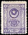 Turkey1925 Sul6189 perforated 12.jpg