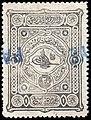 Turkey 1891 receipt and acquittances Sul4803.jpg