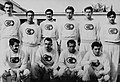 Turkey national basketball team in 1946-1947.jpg