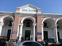UET Main Block.jpg