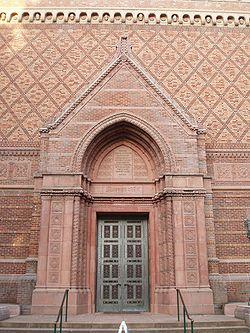 Jordan Schnitzer Museum Of Art Wikipedia - Jordan schnitzer museum