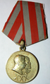 USSR's medal of 30th anniversary of army and navy-avers.png