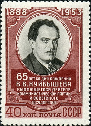 First Deputy Premier of the Soviet Union - Image: USSR stamp 1953 CPA 1718