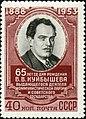 USSR stamp 1953 CPA 1718.jpg