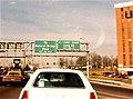 US 67 North approaches U-TURN RAMP, Long Rd exit (1989).jpg