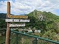 Ugong Rock (48092715913).jpg