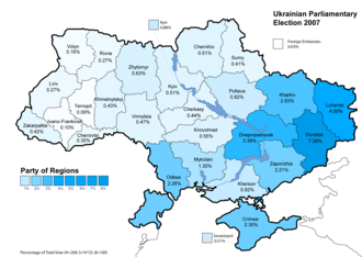 Party of Regions - Map showing the results of the Party of Regions (percentage of total national vote) per region for the 2007 parliamentary election.