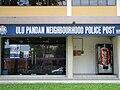 Ulu Pandan Neighborhood Police Post.jpg