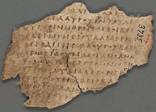 alt=Description de l'image Uncial 071 (Harvard10651397).JPG.
