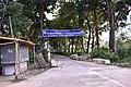 Univerisity of Kalyani campus 14.jpg