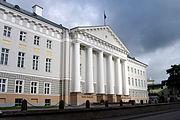 University of Tartu Estonia optimized.jpg