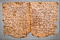 Unknown, Arabia, late 7th Century - Pages from a Qur'an in Hijazi - Google Art Project.jpg