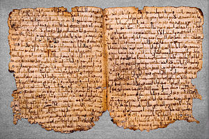 7th century - Pages of a late 7th century Quran