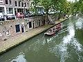 Utrecht Rijksmonument 356287 werfmuren, Oude Gracht (1).JPG