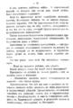 V.M. Doroshevich-Collection of Works. Volume IX. Court Essays-31.png