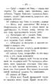V.M. Doroshevich-East and War-171.png