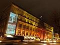 """Valsts kanceleja festivālā """"Staro Rīga"""" izgaismo Ministru kabineta ēku (6383591131).jpg"""