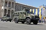 Varta armoured vehicle.jpg