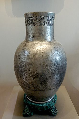 Lagash - Entemena's inscribed Silver Vase (Louvre)