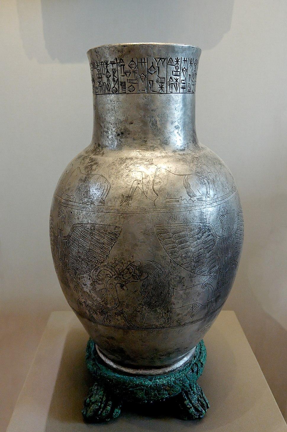 Vase Entemena Louvre AO2674