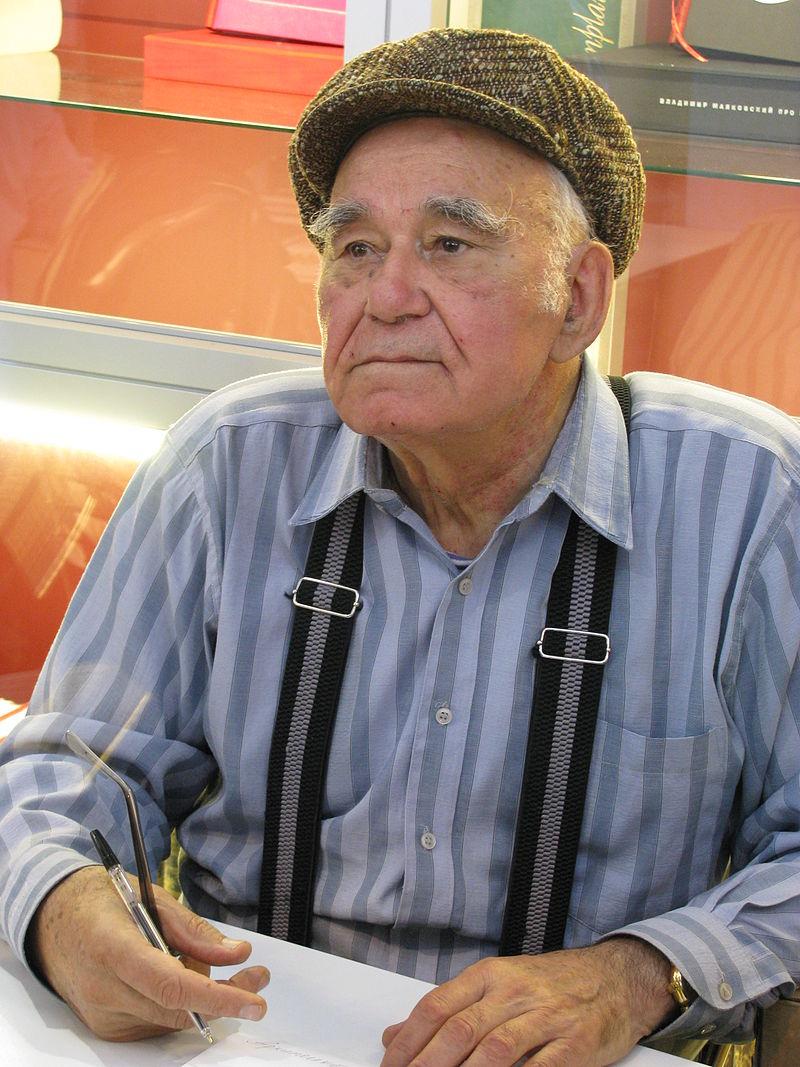 В. М. Песков