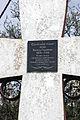 Verkhnii Saltiv Cossack Grave Cross (3).jpg