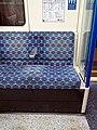 Victoria Line carriage passenger bench seats.jpg