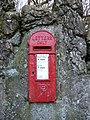 Victorian postbox, Stodday - geograph.org.uk - 1657482.jpg