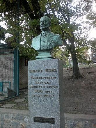 Vlada Ilić - Image: Vlada Ilic Belgrade major