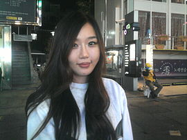 Voice actor Jeong yoo-mi.jpg
