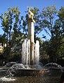 Volkspark Brunnen.jpg