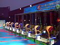 WDSC2007 Day3 M200Freestyle Start.jpg