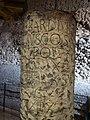 WLM14ES - Zaragoza museo del foro romano 00498 - .jpg