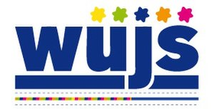 World Union of Jewish Students - Image: WUJS Logo