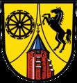 Wappen Samtgemeinde Salzhausen.png