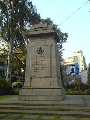 Military history of the North-West Frontier -  Madras Regiment War Memorial, Bangalore, mentions lives lost in the North West Frontier by the Madras Sappers