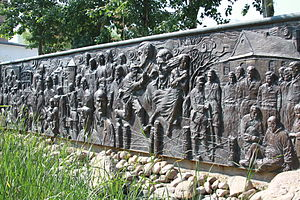 Weixian Internment Camp - Relief depicting the story of the internment camp