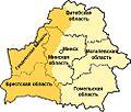 Western Belarus.jpg