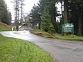 Whinlatter Visitor Centre - geograph.org.uk - 759386.jpg