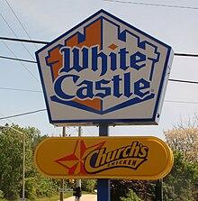 白城堡 (餐厅)