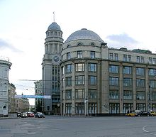 Wiki Ilyinka 15 Moscow Northern Insurance Building.jpg