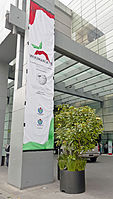 Wikimania 2015 banner outside Hilton Reforma, Mexico City.jpg