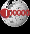 Wikipedia-logo-sr-100000-01.png