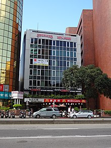 William House on Minsheng East Road 20150912.jpg