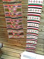 Woven material - Yunnan Nationalities Museum - DSC04054.JPG